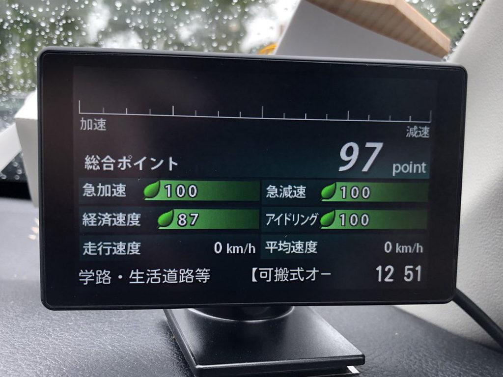 エコドライブ確認方法(エコドライブ100点バッジ) 記事イメージ