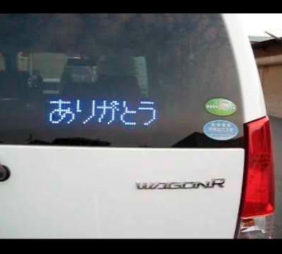 車に貼ってたら「あ…」ってなる気になるステッカーを言ってみよう! 記事イメージ