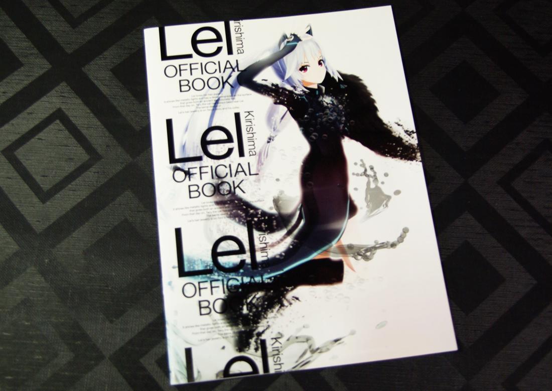 コミックマーケット86で販売されていた「霧島レイ OFFICIAL BOOK」に隠されているおまけ情報!まだ見れますよ!