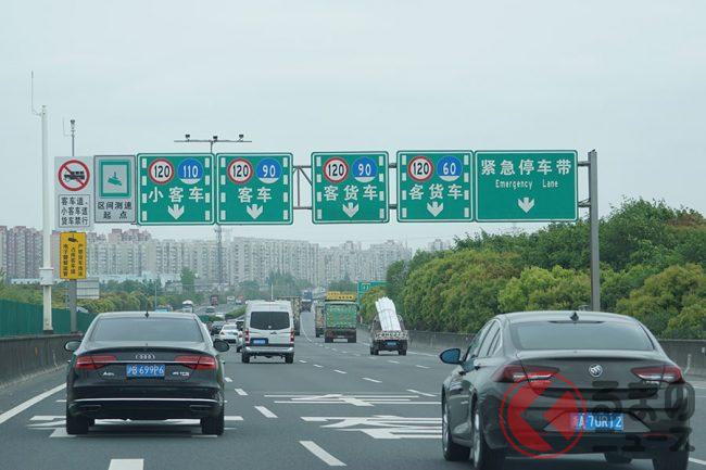 日本も学ぶべき? 中国の高速道路は「あおり運転」皆無らしいけど…なぜ? 記事イメージ