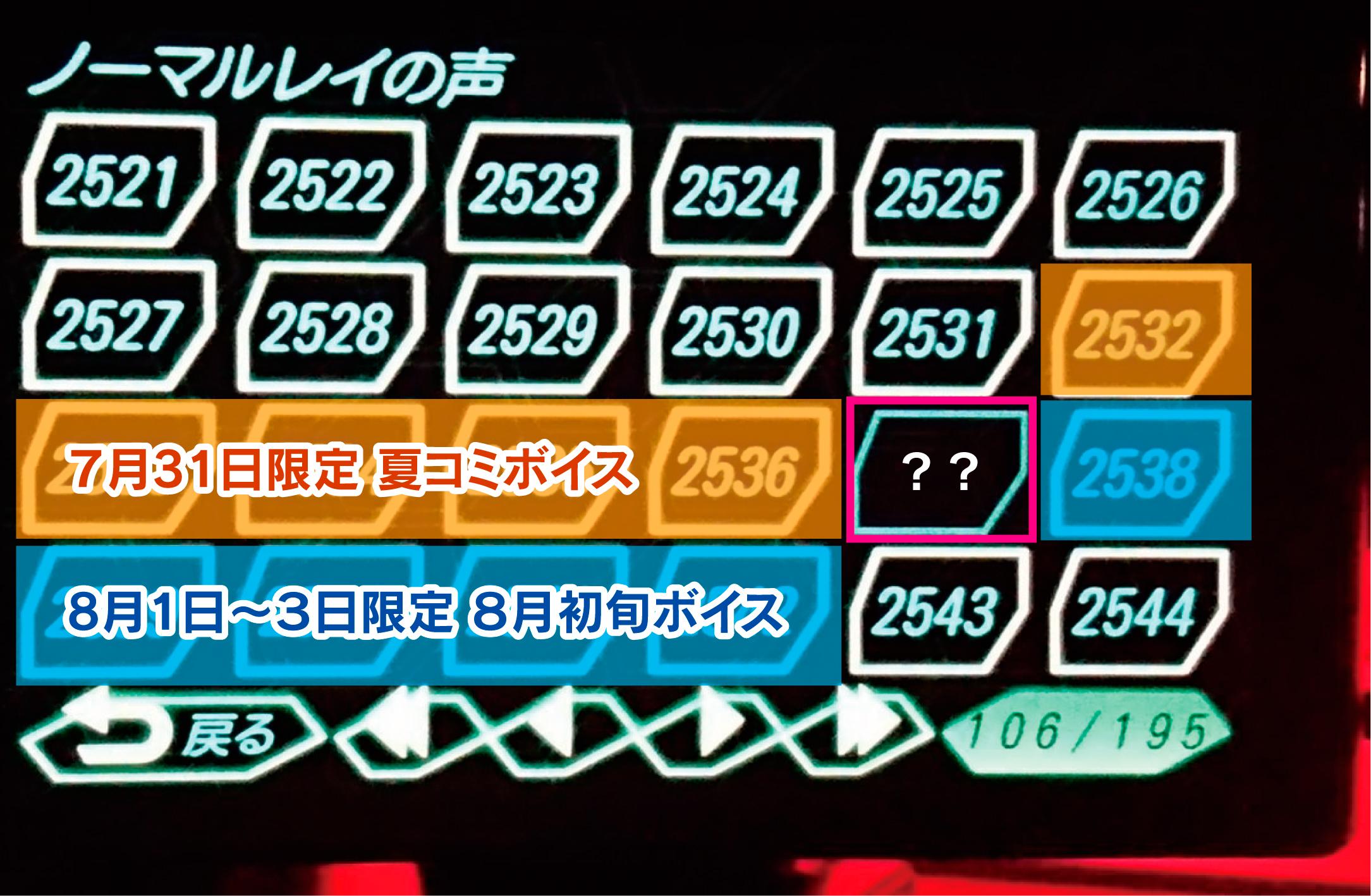 霧島レイ商品(Leiシリーズ)に関する情報提供のお願い 記事イメージ