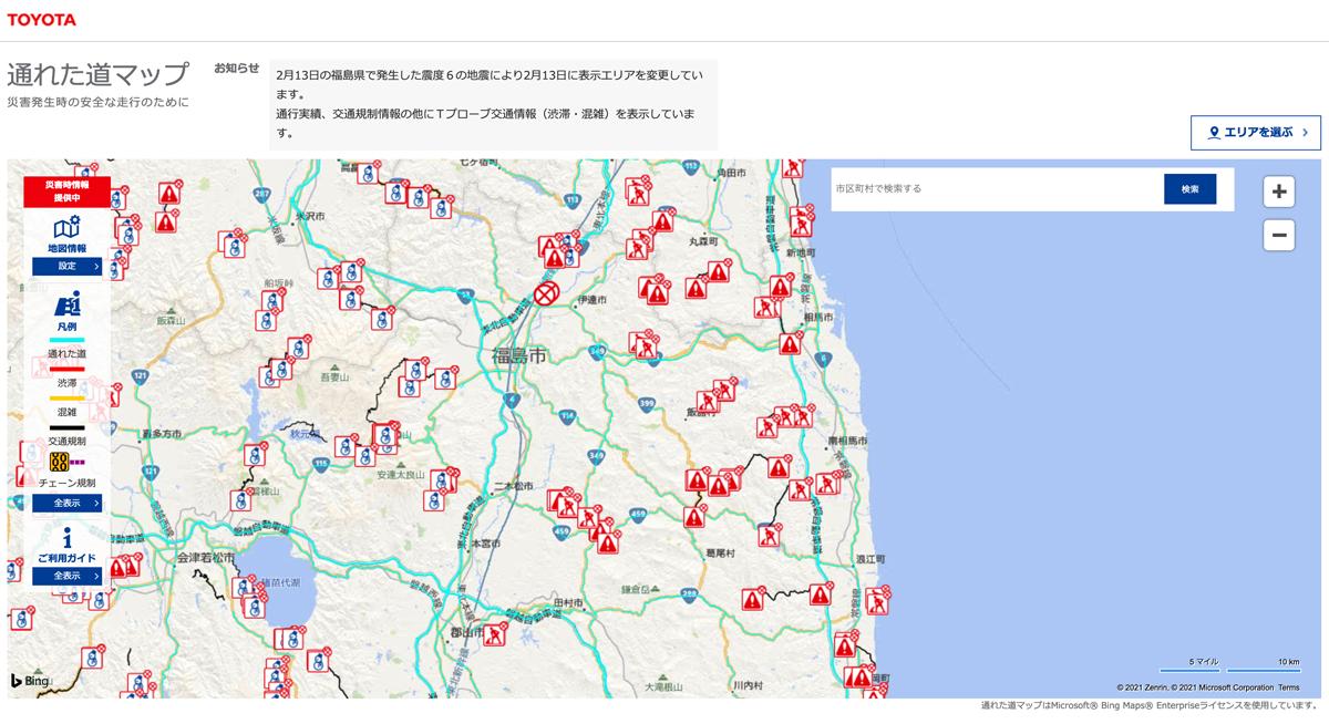 トヨタ「通れた道マップ」サービス 最大震度6強を観測した福島県を優先表示に 記事イメージ