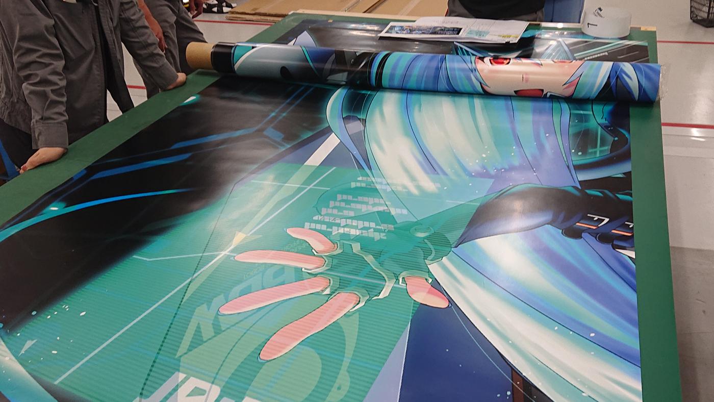 看板施工作業に関するの皆さまへのお願い –  霧島レイ10周年記念プロジェクト 記事イメージ
